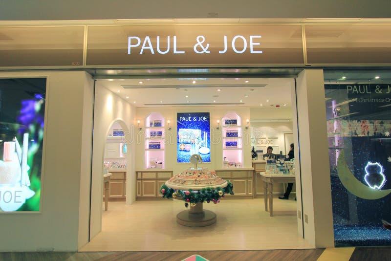 保罗和乔商店在香港 免版税库存照片
