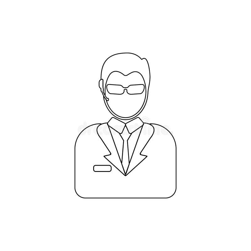 保镖概述象的具体化 普遍的具体化象的元素 r 标志,标志汇集 库存例证