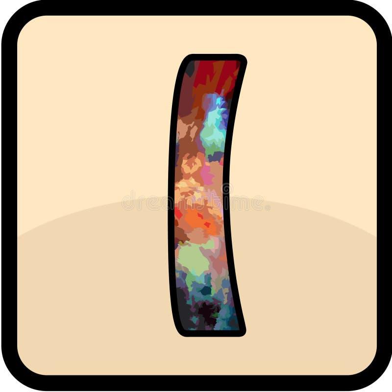 信件颜色设计艺术 向量例证