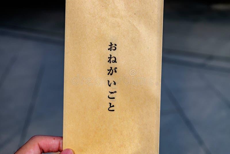 信封祈祷时运 库存图片
