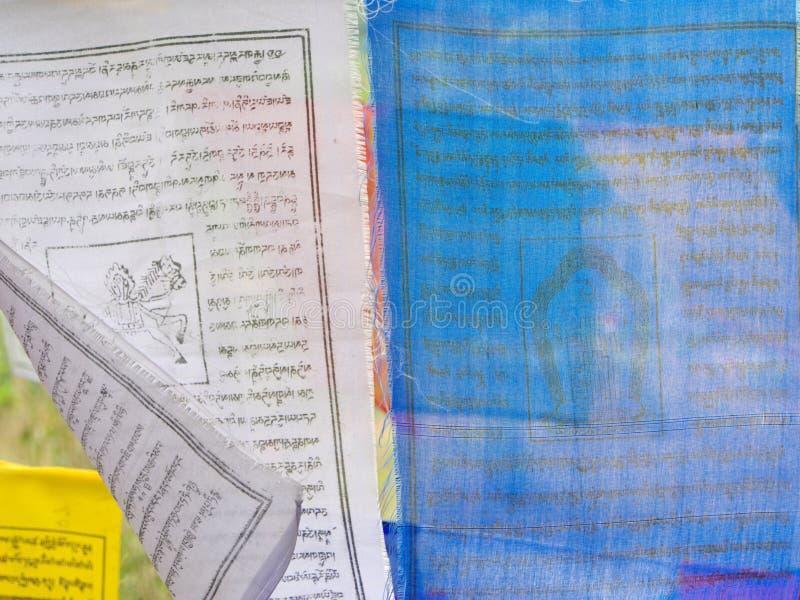 信念、和平、智慧、同情和st的西藏祷告旗子 免版税库存图片
