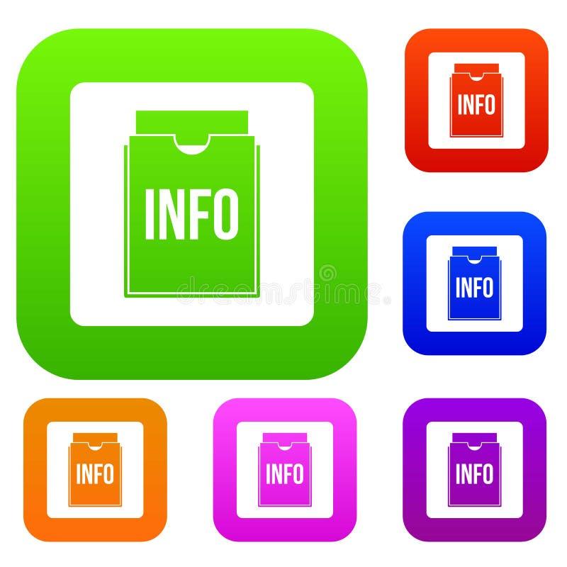 信息文件夹集合颜色收藏 库存例证