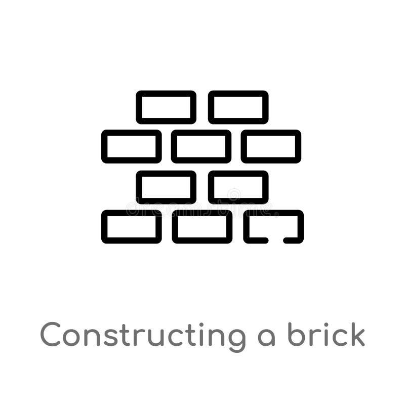 修建砖墙传染媒介象的概述 被隔绝的黑简单的从建筑概念的线元例证 r 向量例证