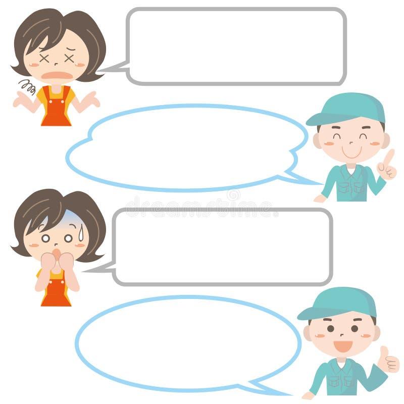 修理客户中心-演说序幕集合 库存例证