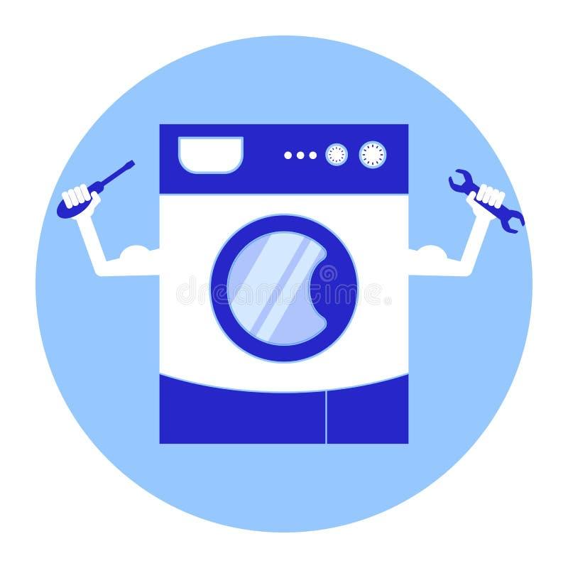 修理洗衣机服务 有胳膊和工具的风格化洗衣机为修理在手上 皇族释放例证
