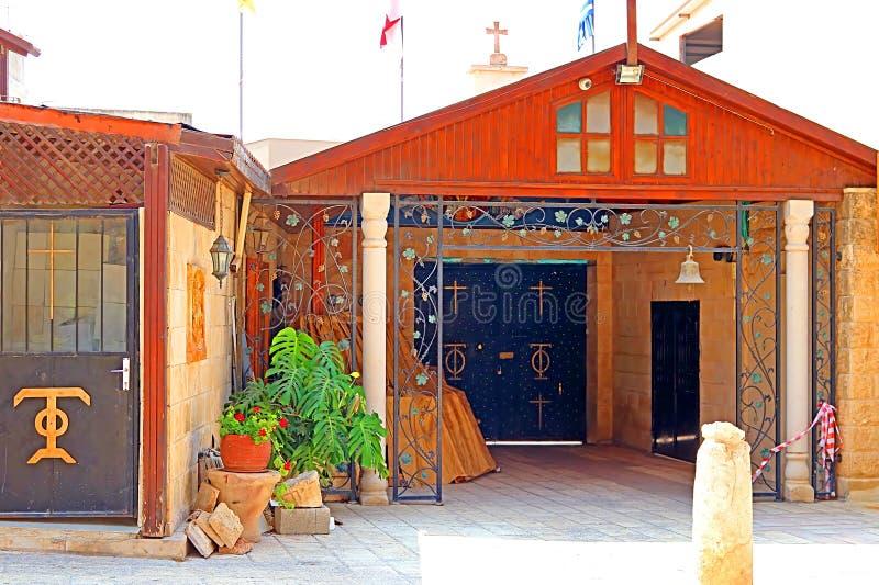 修造在卡纳东正教婚姻的教会的站点在内盖夫加利利的卡纳,Kfar Kana 库存图片