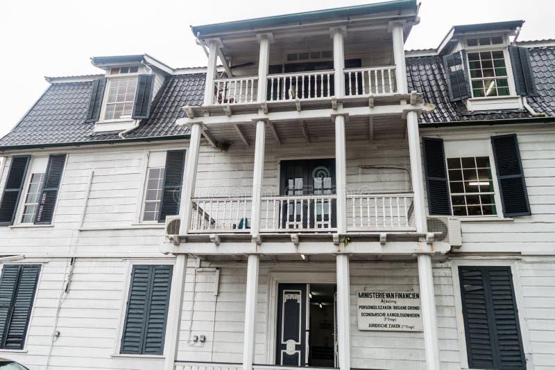 修造财政部在帕拉马里博 库存照片