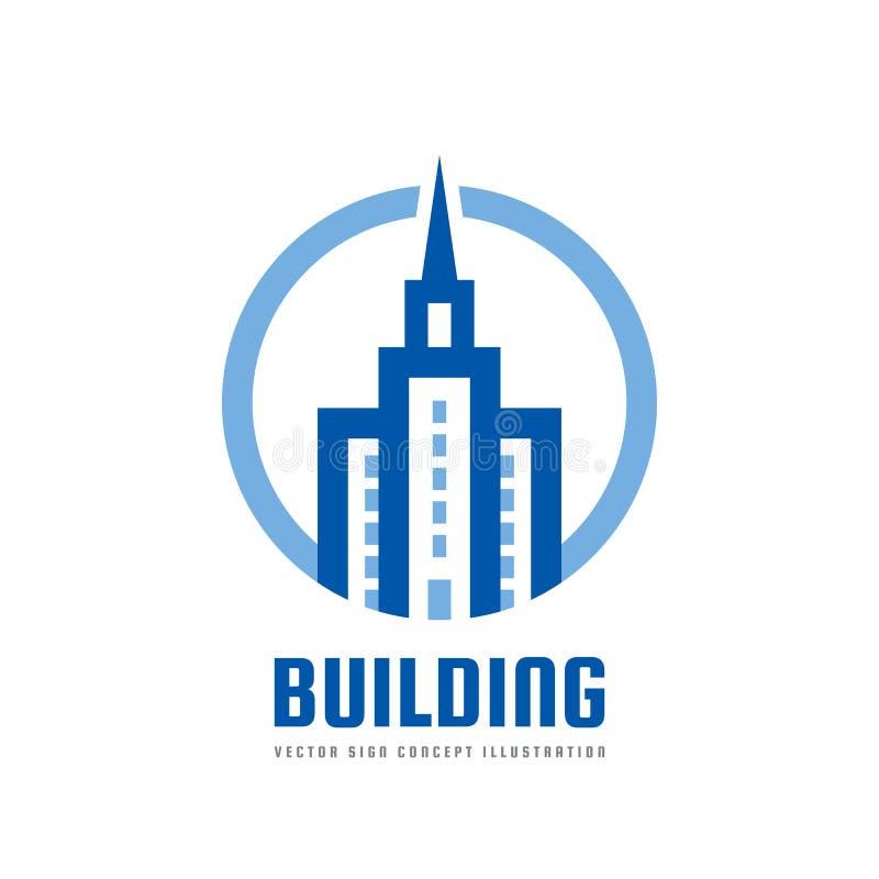 修造-传染媒介商标模板概念例证 房地产抽象符号 建筑创造性的标志 塔象 皇族释放例证