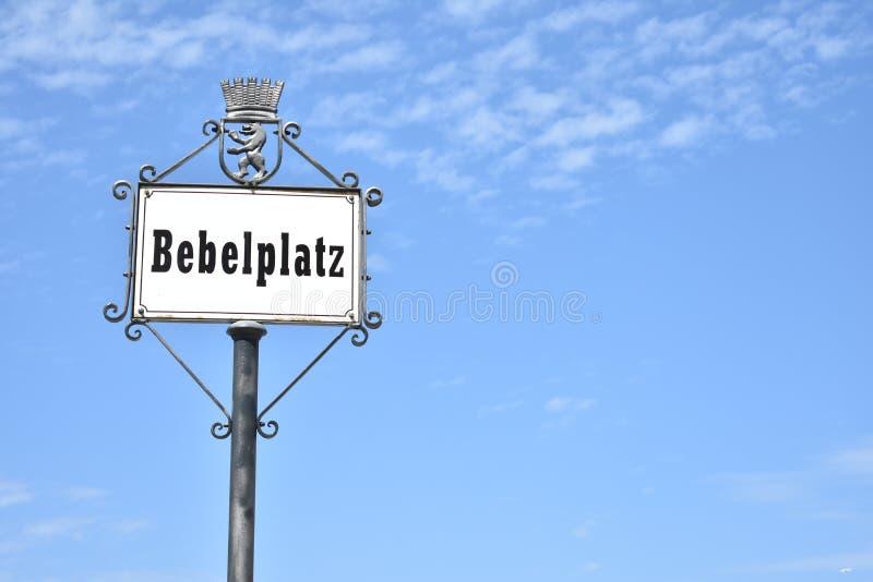 倍倍尔广场签到米特区,柏林 库存图片