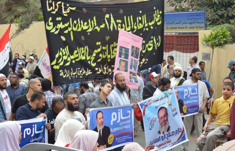候选人总统抗议的支持者 免版税图库摄影