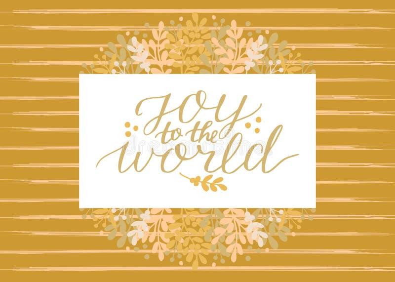 假日充满手字法喜悦的贺卡对在花卉背景的世界 向量例证