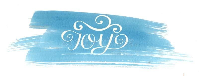 假日题字喜悦,在蓝色水彩背景做了手字法 向量例证