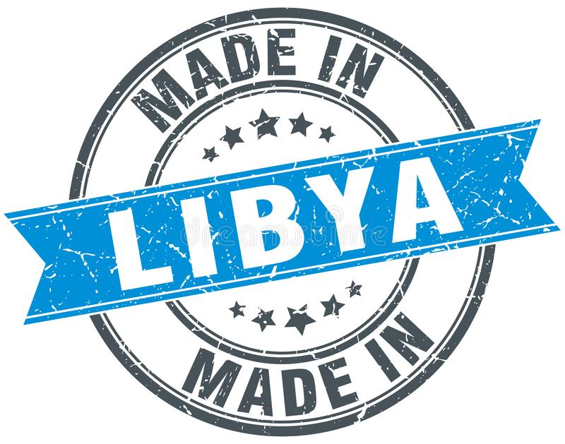 做在利比亚邮票 向量例证
