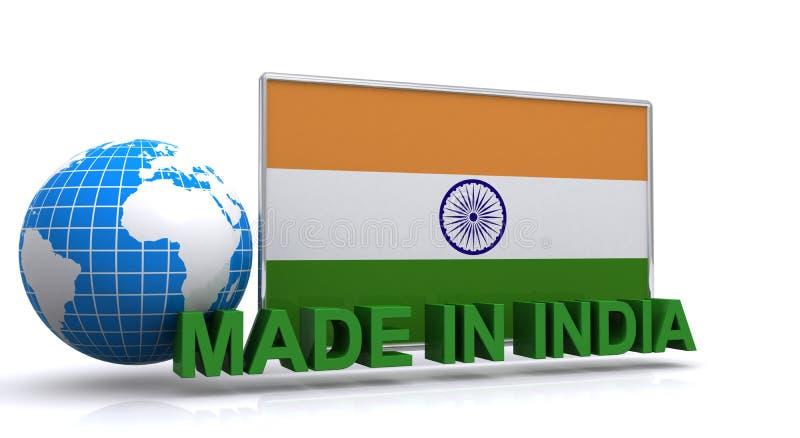 做在印度例证 库存例证