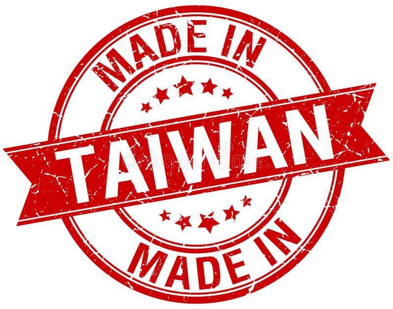 做在台湾邮票 皇族释放例证