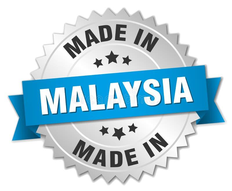 做在马来西亚徽章 向量例证