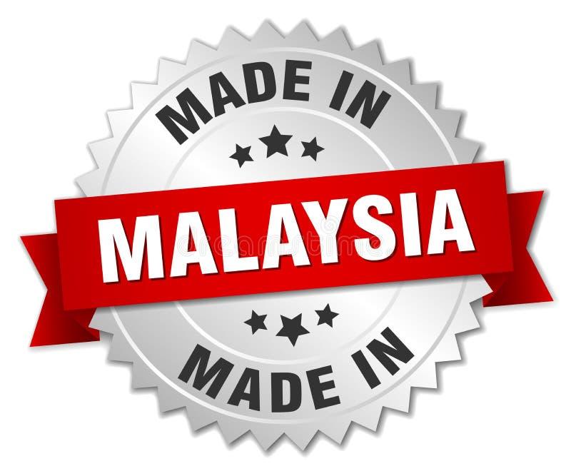 做在马来西亚徽章 库存例证