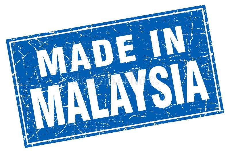 做在马来西亚邮票 向量例证