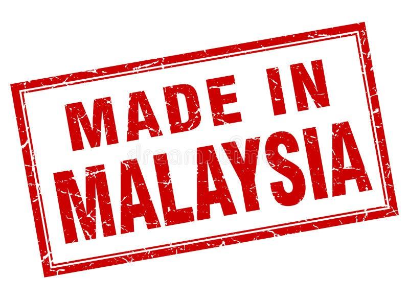 做在马来西亚邮票 库存例证