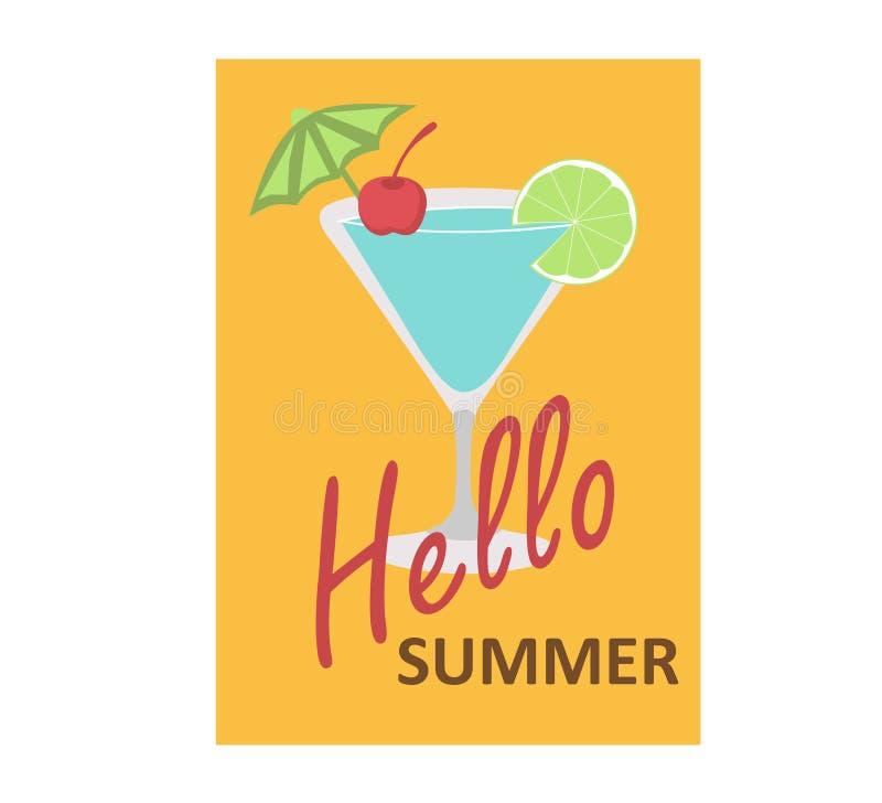 做广告的夏天海报 库存例证