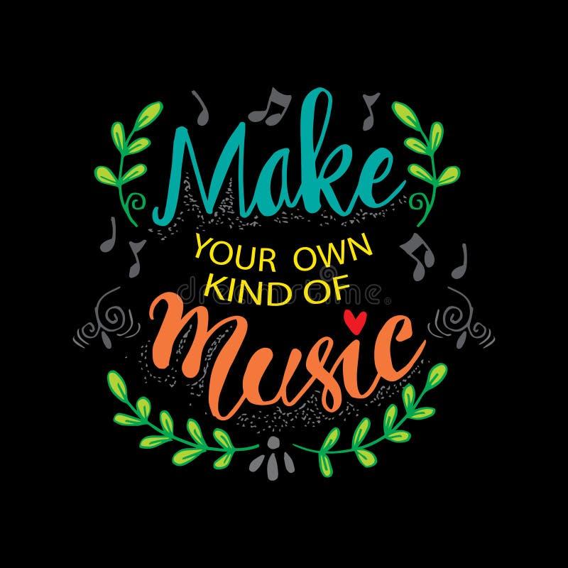做您自己的种类音乐 向量例证
