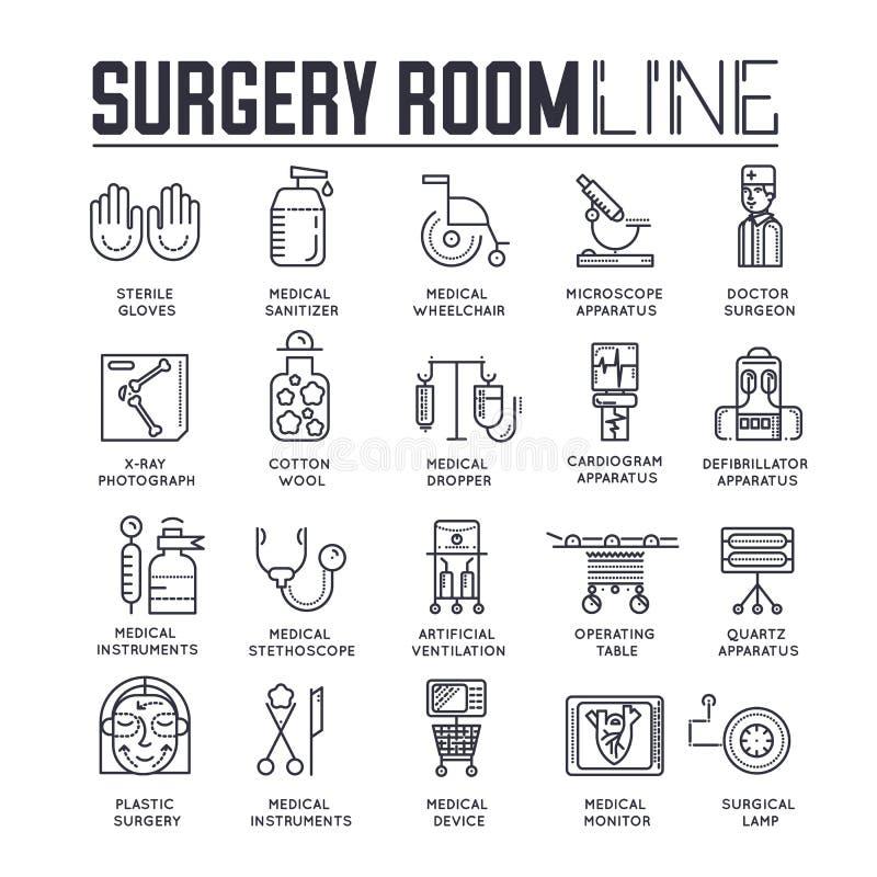 做手术传染媒介概述象的医生 军医在手术对患者的屋子提供和操作里在医院 向量例证