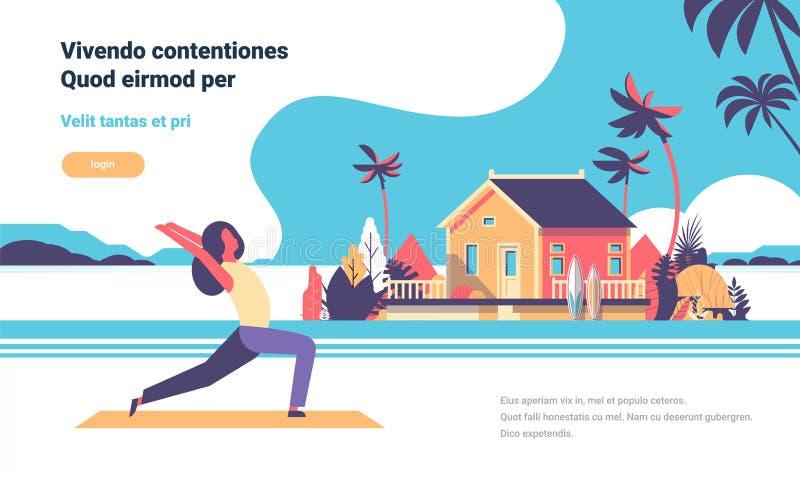 做瑜伽的妇女对海滩别墅房子热带海岛女性漫画人物健身活动充分行使 库存例证