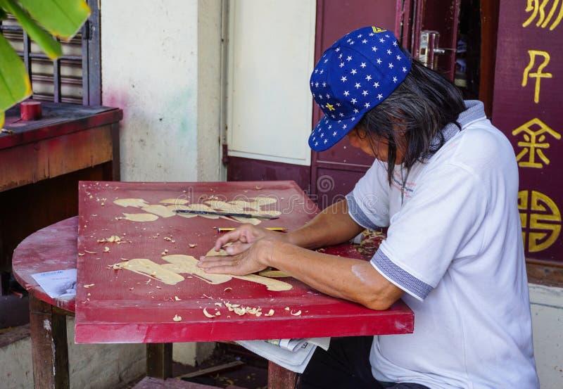 做盘区的一个人在乔治市在槟榔岛,马来西亚 图库摄影