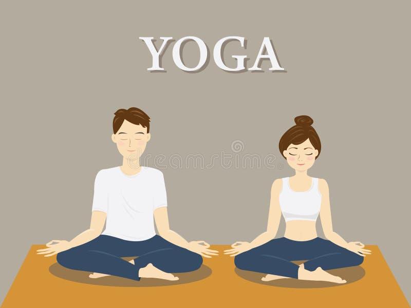 做莲花姿势瑜伽的男人和妇女 向量例证
