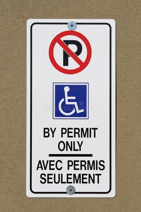 停放的许可证符号 免版税库存图片