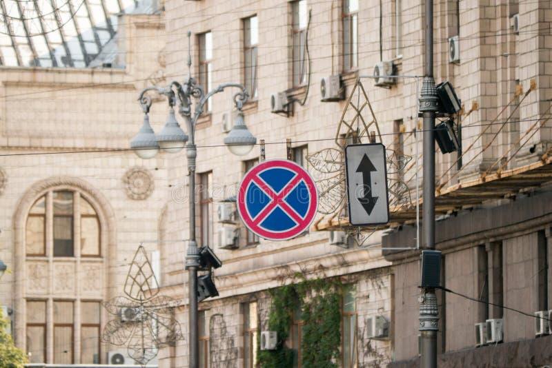 停止在街道没有安装的禁止的标志 图库摄影