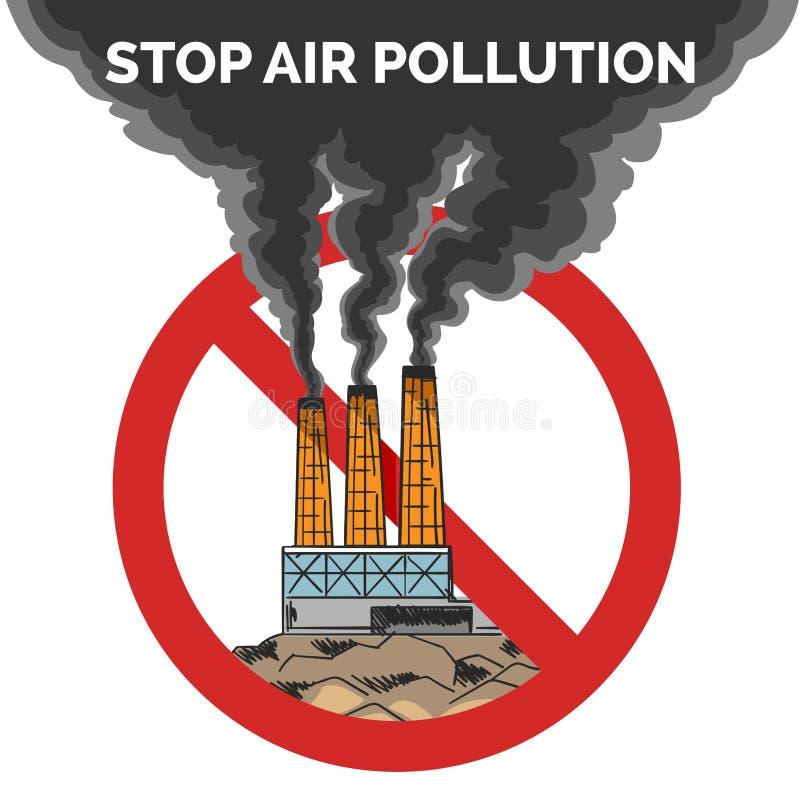停止大气污染 库存例证
