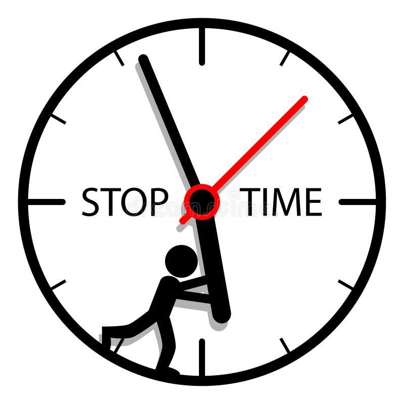 停止时间 向量例证