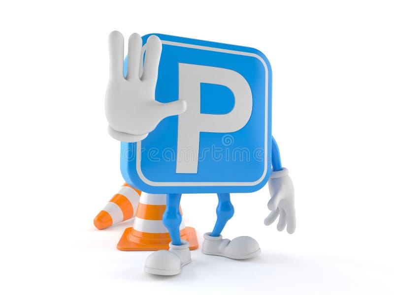 停车处与中止姿态的标志字符 向量例证