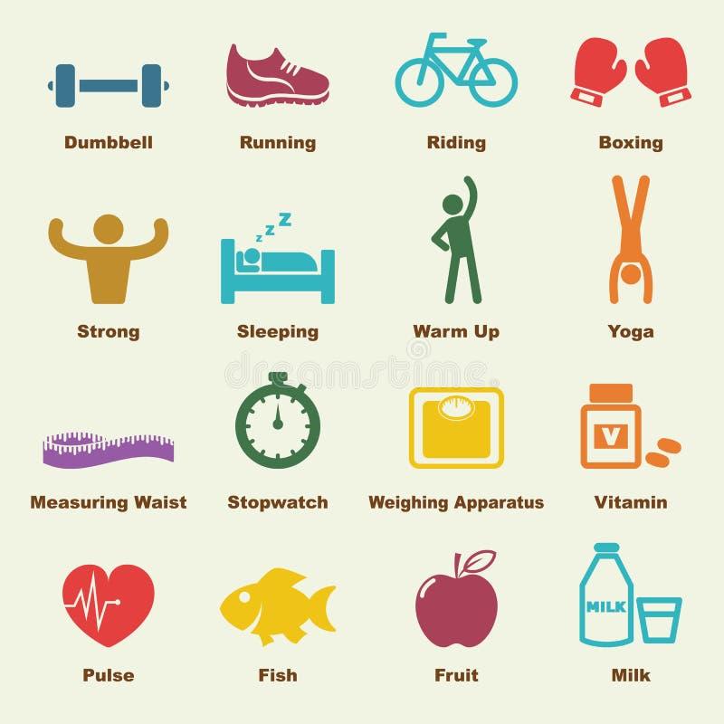健康元素 向量例证