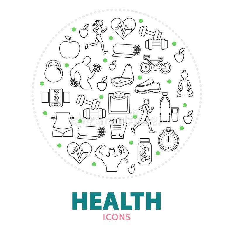 健康圆的概念 皇族释放例证