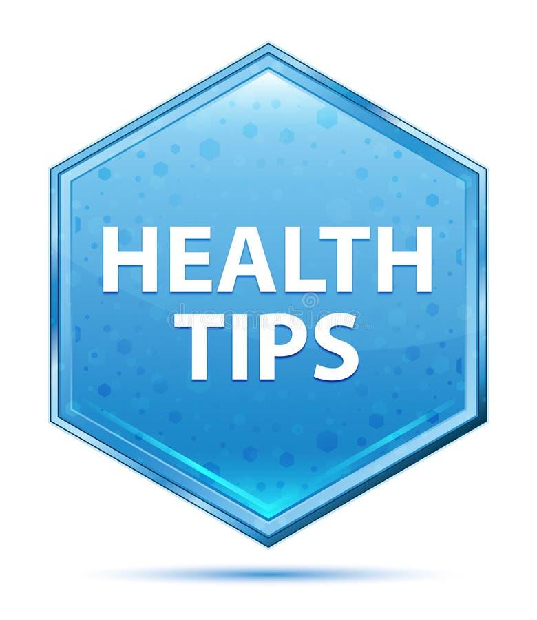 健康技巧水晶蓝色六角形按钮 向量例证