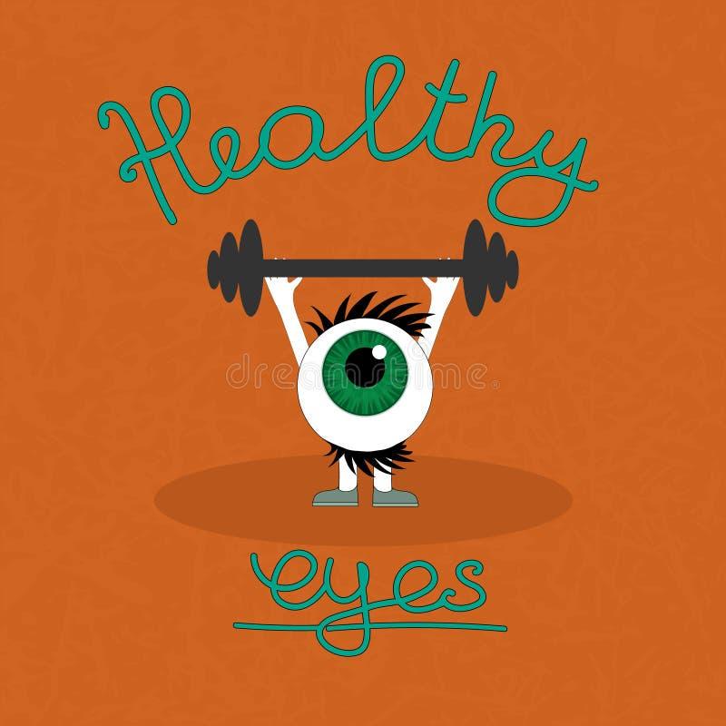 健康眼睛的体操 向量例证