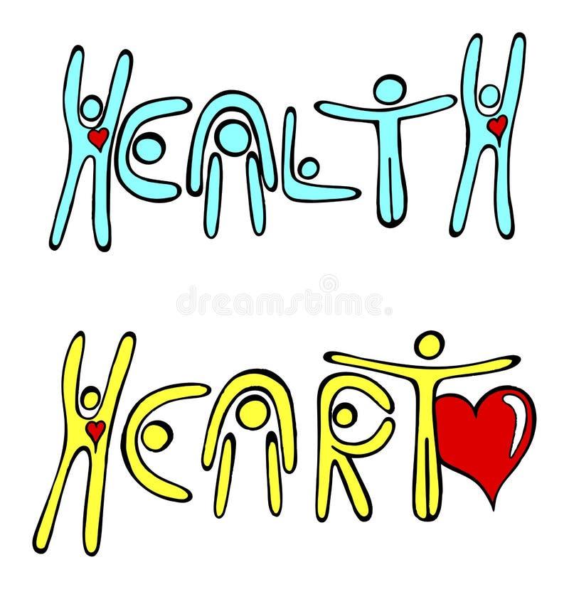 健康重点 向量例证