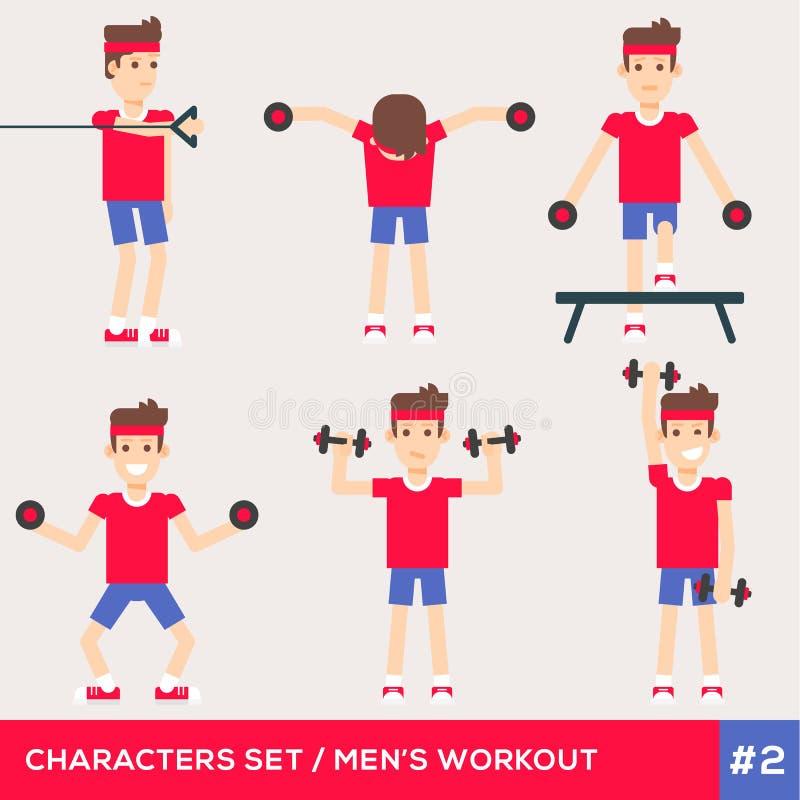 健身字符2 向量例证