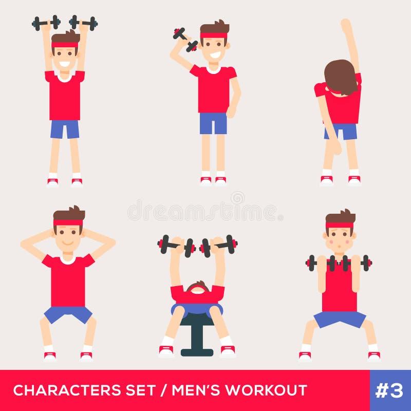 健身字符3 库存例证