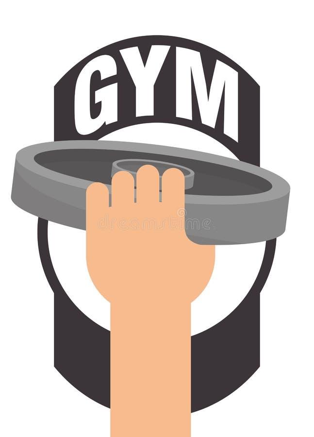 健身房设计 库存例证