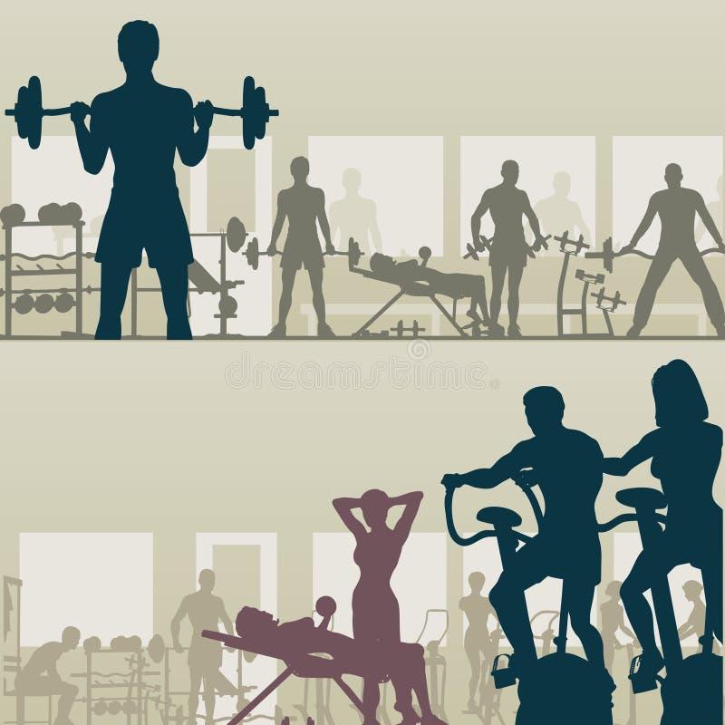 健身房 库存例证