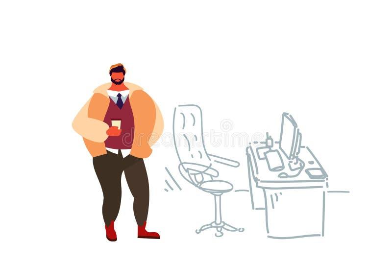 偶然全长商人饮用的咖啡工作场所现代内阁有胡子的男性上司商人的卡通人物 向量例证