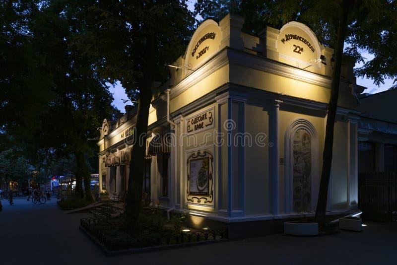 傲德萨咖啡馆在城市庭院里 免版税库存图片