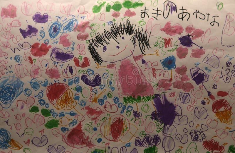 儿童五颜六色的图画 免版税图库摄影