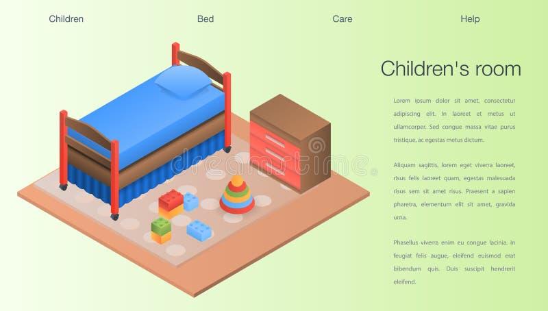 儿童房间概念背景,等量样式 库存例证
