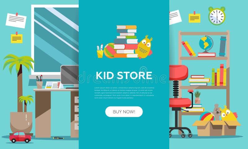 儿童的物品购物在平的动画片样式的登陆的页 孩子比赛、书、内部项目和学校用品 儿童乐趣戏剧 向量例证