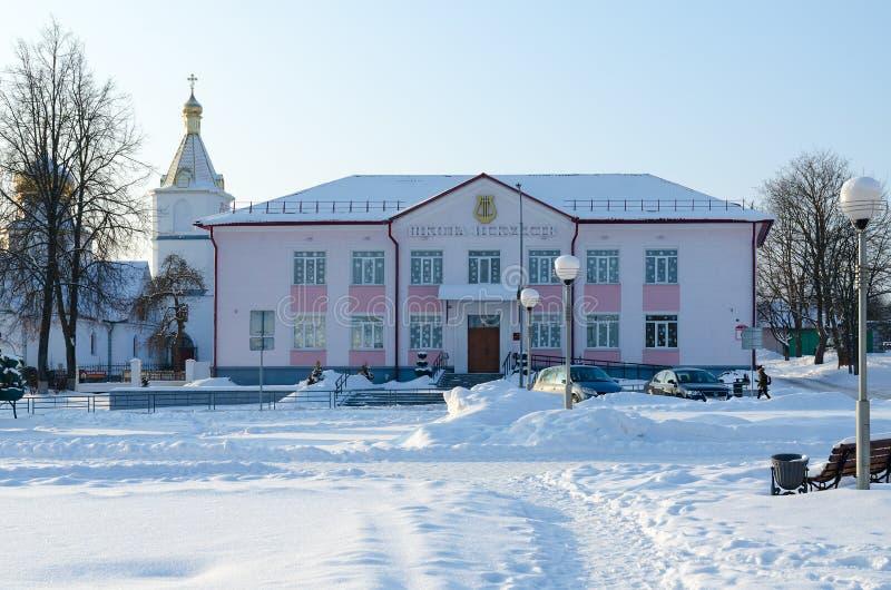 儿童的艺术学校,圣尼古拉斯教会Wonderworker,先诺,维帖布斯克地区,白俄罗斯 免版税库存图片
