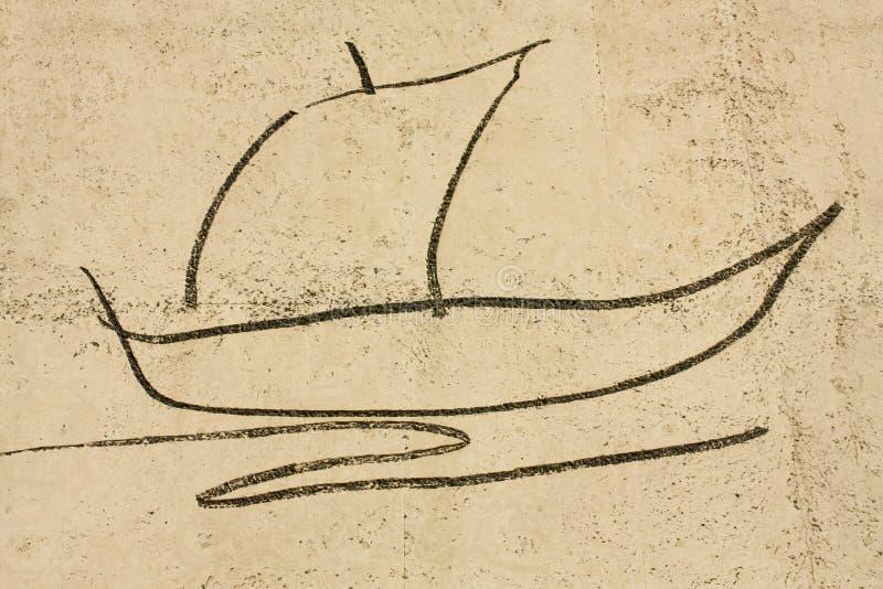 儿童详细资料带状装饰毕加索风船 免版税库存照片